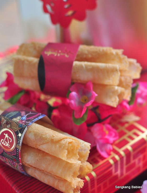 2018 Chinese New Year goodies