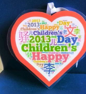 Children S Day Activities Archives Sengkang Babies