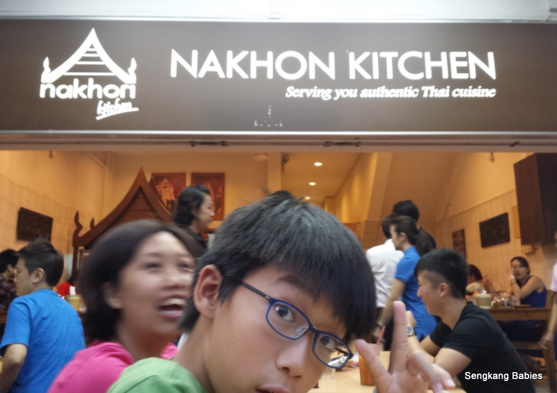 Nahhon branch, Nakhon