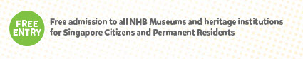 Which Museum is free