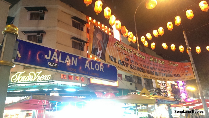 Jalan Alor photos