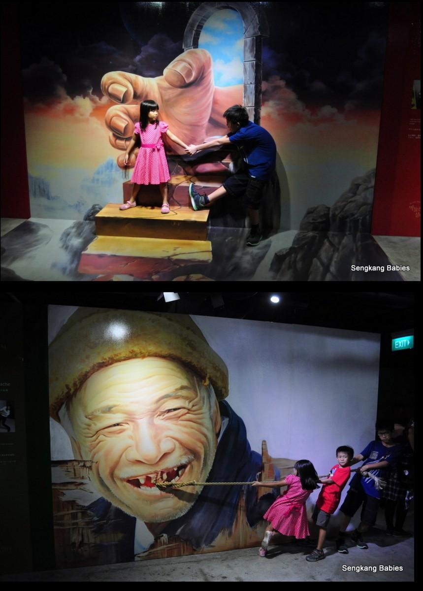 20141122 Alive Museum15