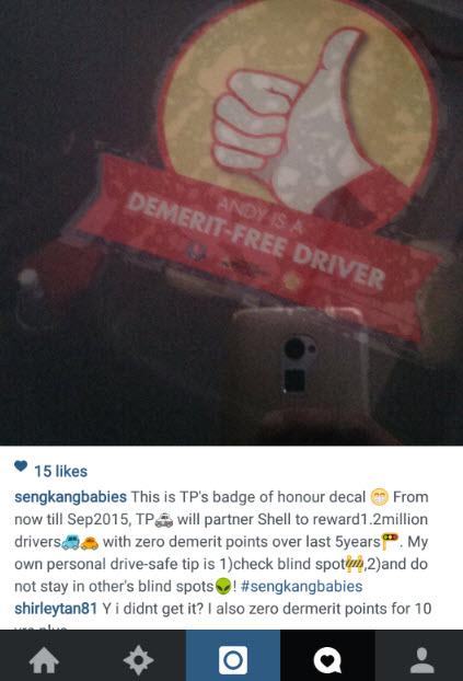 Shell Demerit Free