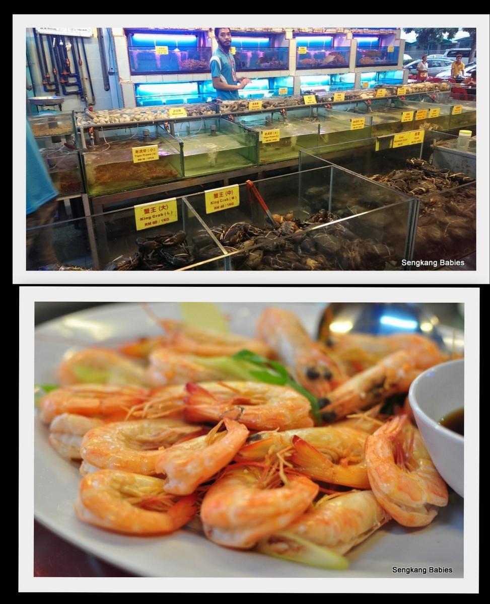 Sabah Welcome restaurant seafood