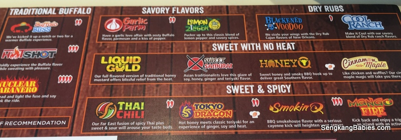 Wing Zone flavors