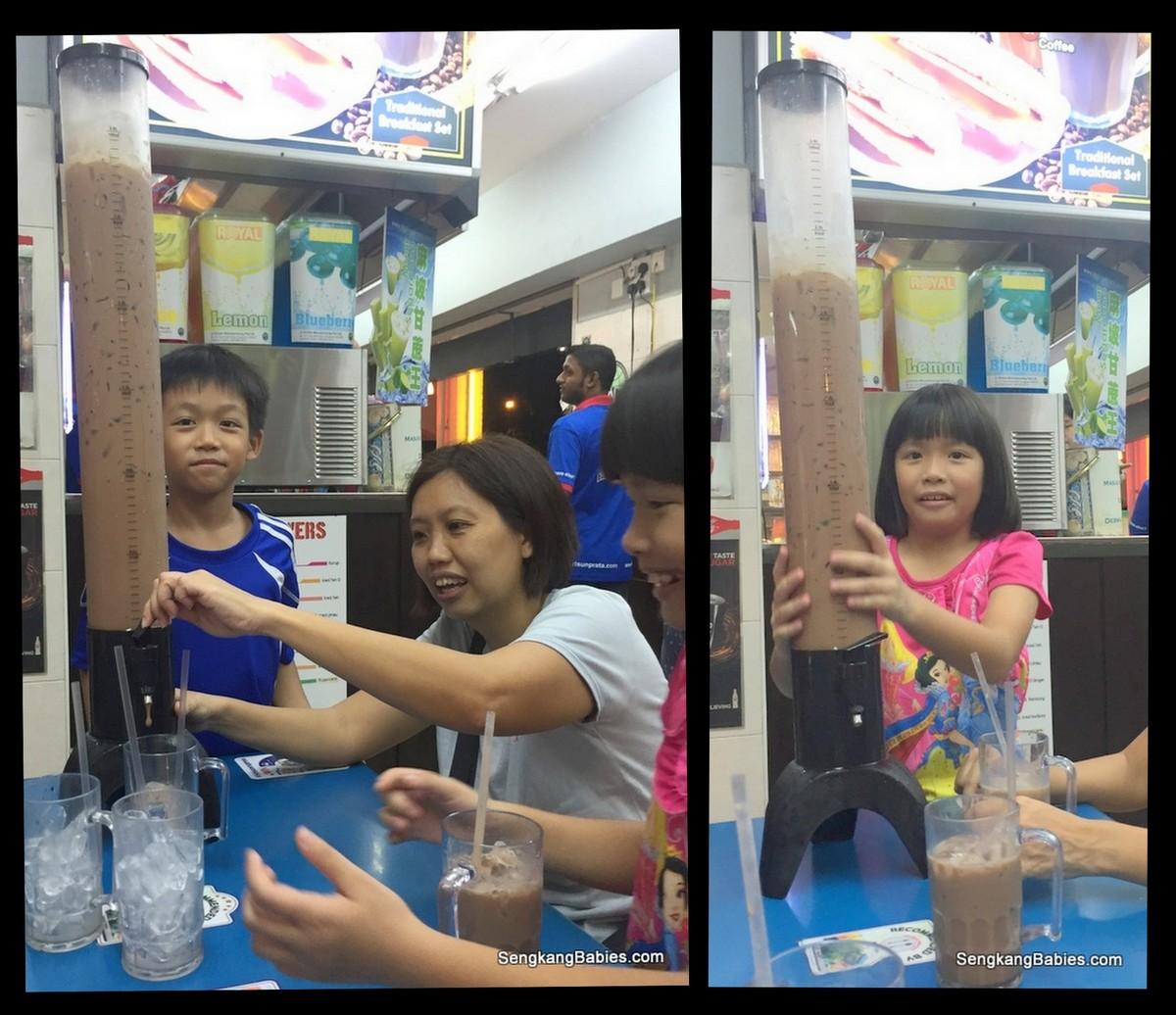 srisun iced milo tower
