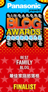 SengkangBabies awards