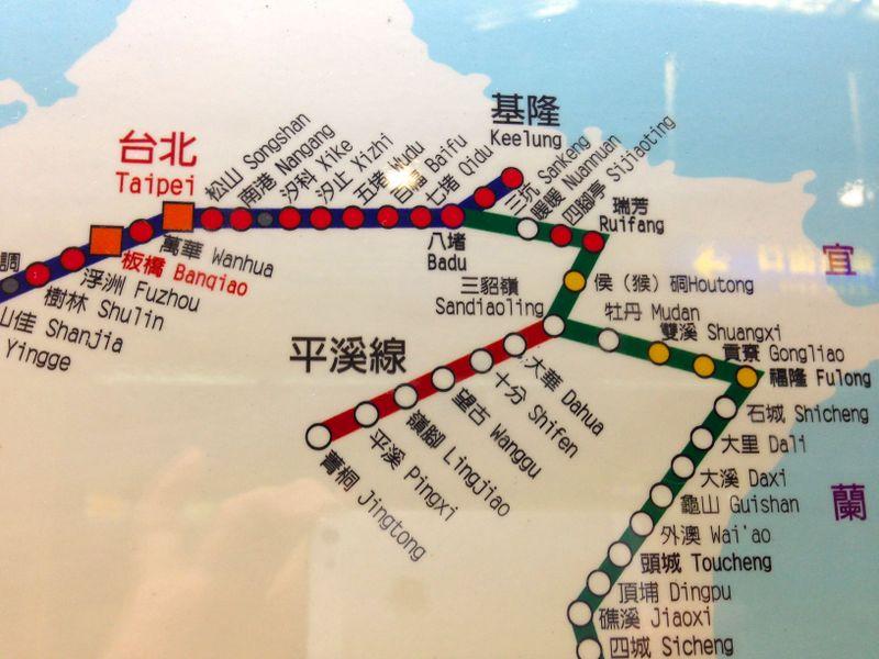 train map pingxi Archives - Sengkang Babies