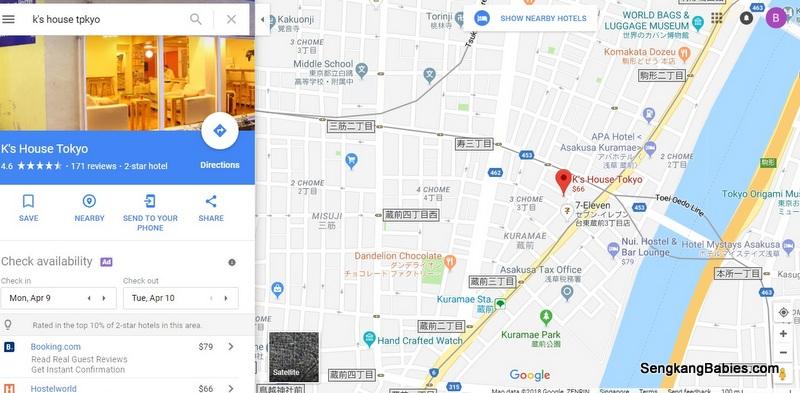 Google Map hacks - Sengkang Babies