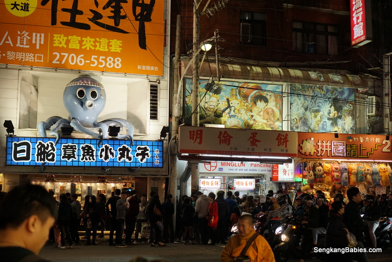 Taichung Fengjia Night Market And Green Hotel