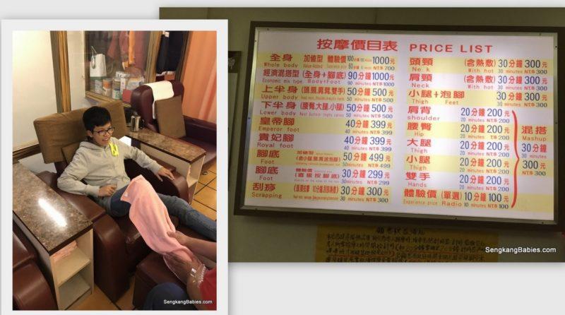 Taichung massage