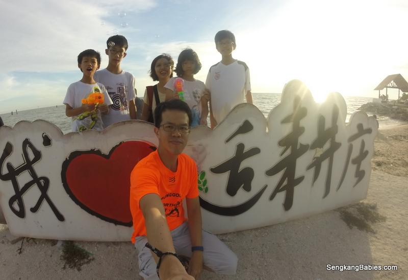 Sekinchan family Trip