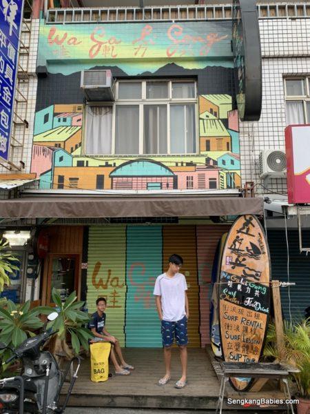 wagaligong Taiwan