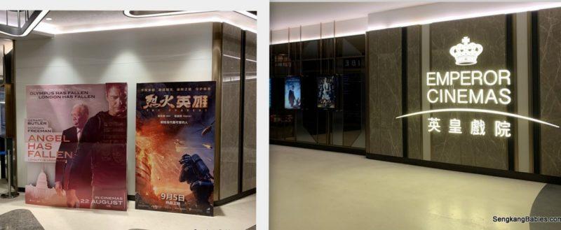 R&F Mall Emperor Cinema