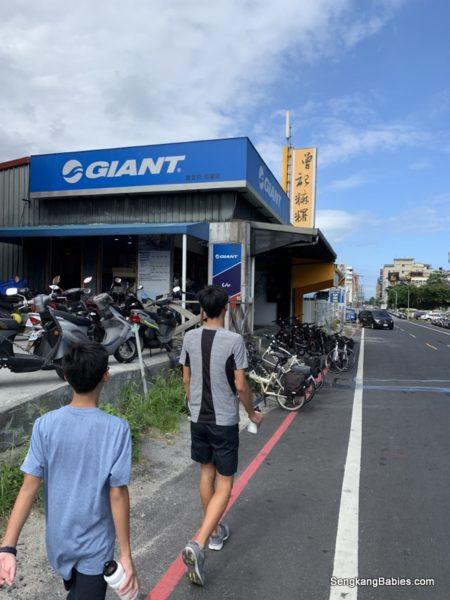 Giant Hualien