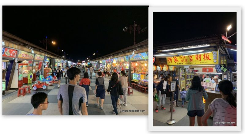 Hualien night market
