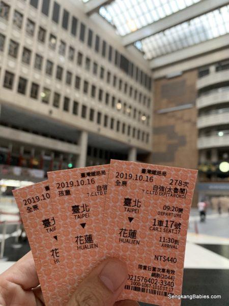 Hualien Train Tickets