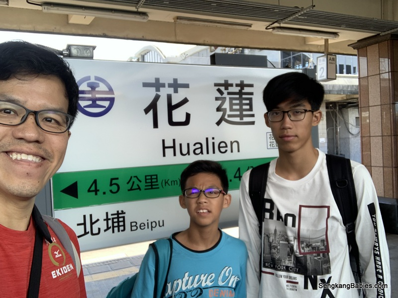 Day 1a – Taiwan Railway Online booking and journey to Hualien