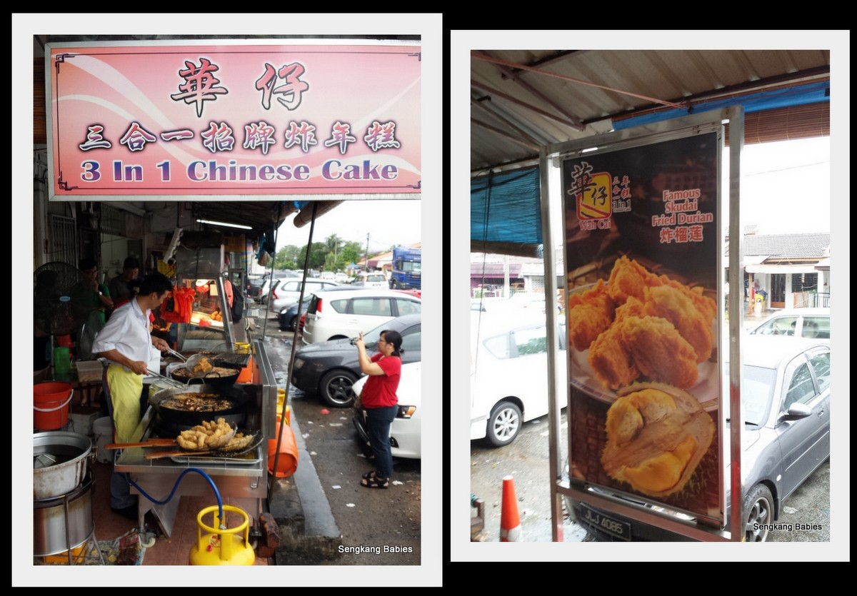 Recommend Fried Nian Gao Johor, Skudai Fried Durian, where is Wah Cai Durian