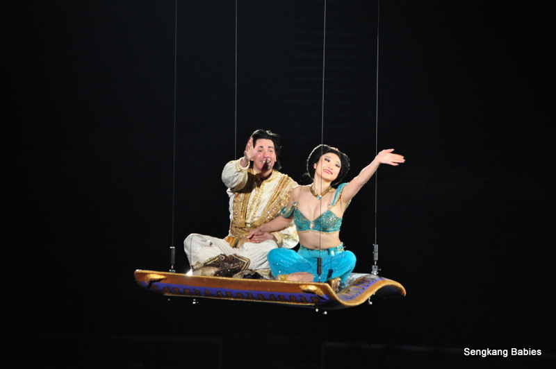Aladdin magic carpet