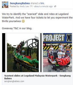 Legoland Tickets pricing