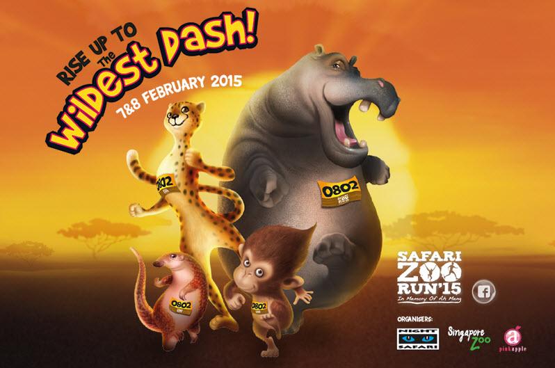 Singapore Zoo Run