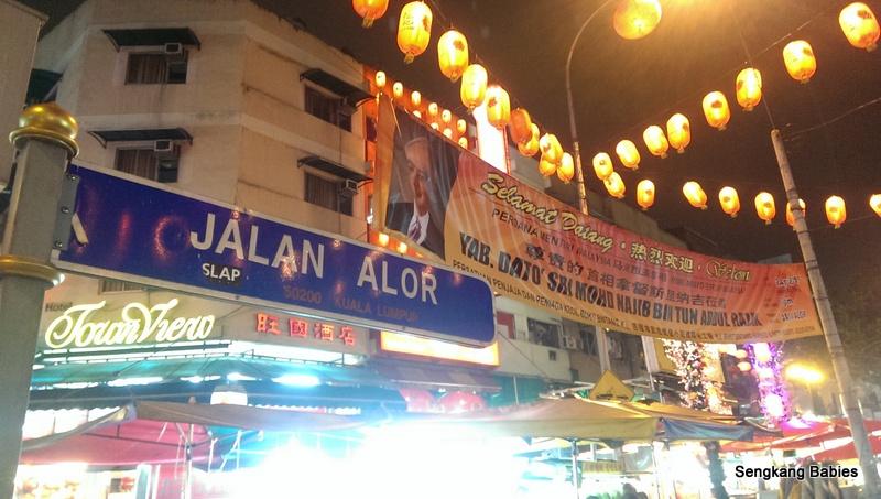 Jalan Alor photos