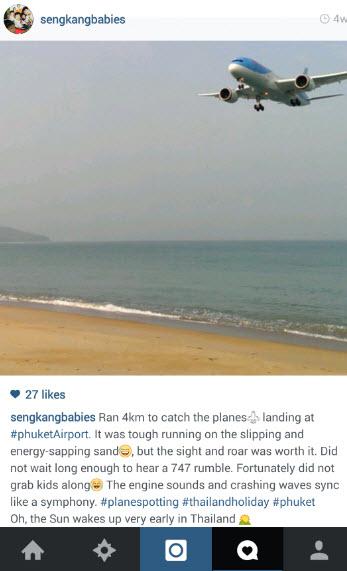 planes spotting Phuket