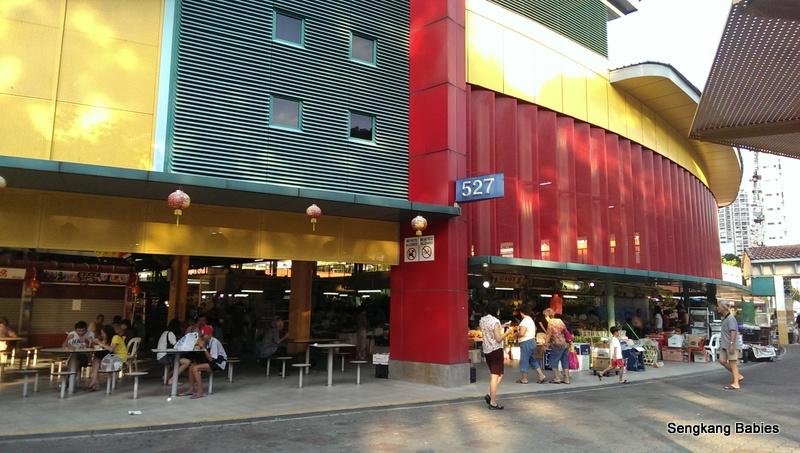Cheng San hawker centre