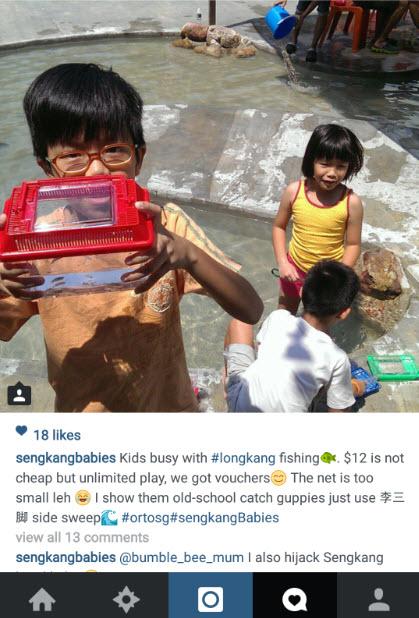 kids longkang fish