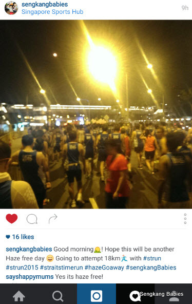 ST Run 2015 OCBC arena