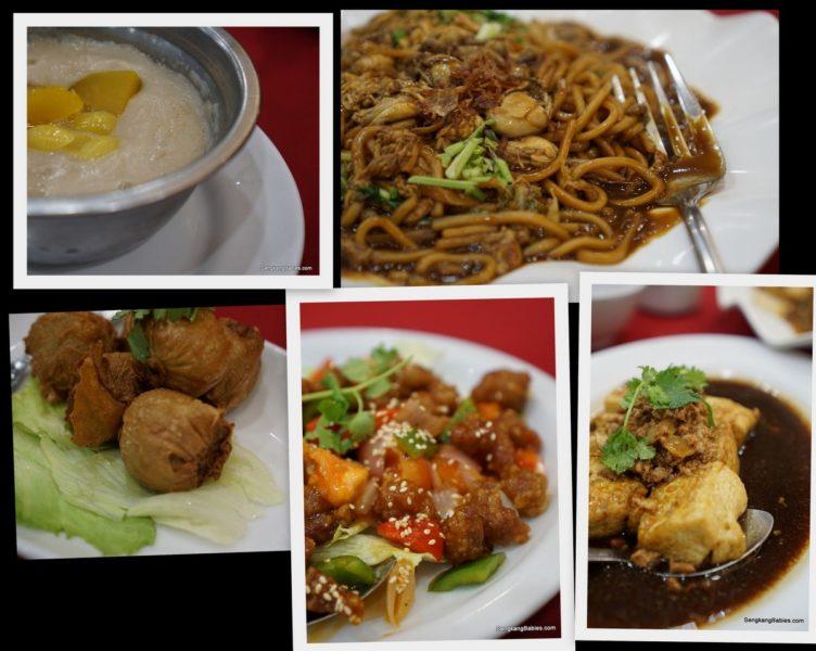 Teo Soon Loong Seafood