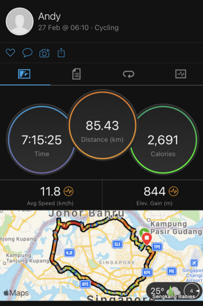 Cycle West Singapore 80km