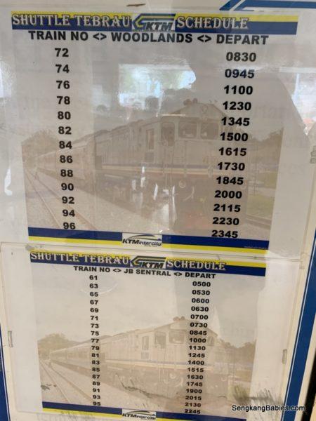 KTM train schedule