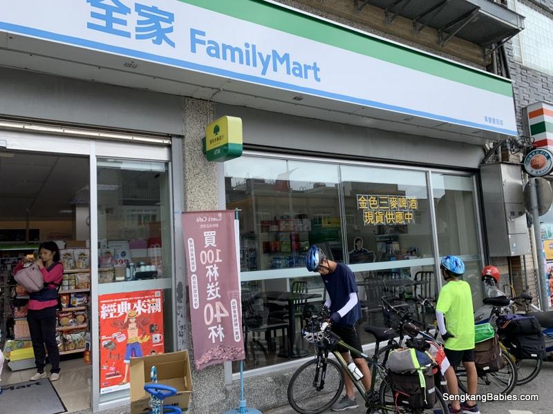 Taiwan Family Mart