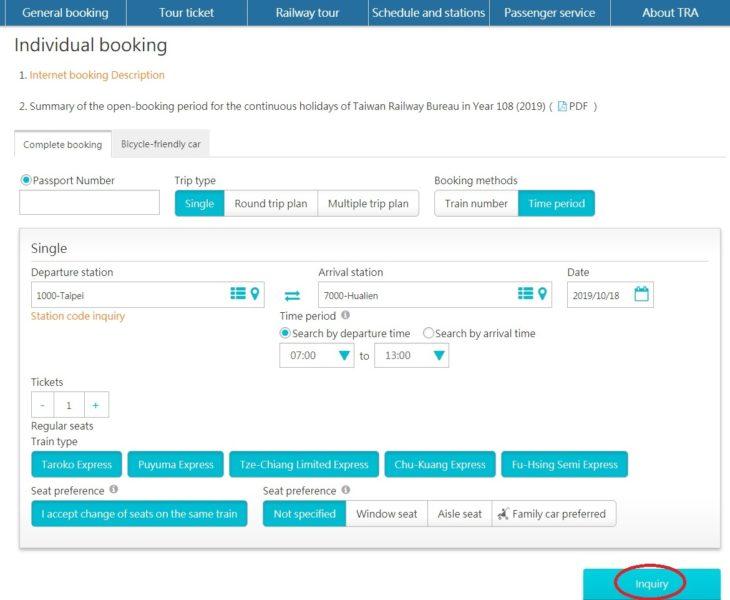 Taiwan Railway Online booking