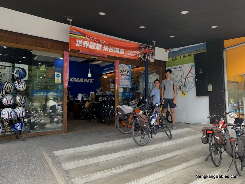 Taiwan Giant bicycle rental